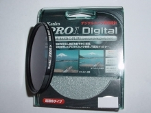 Kenko 55mm Pro1 Digital LPF Circular Polarizer Filter