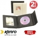Kenro Professional CD/DVD Folio with 1 Tray 1 Photo - White