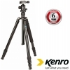 Kenro SM Travel Tripod With Ball head