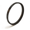 Kood 67mm UV Protector Glass Filter