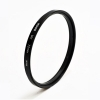 Kood 72mm UV Protector Glass Filter