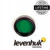 Levenhuk 1.25 Inch Optical Filter 56 Light Green