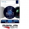 Marumi 40.5mm Fit Plus Slim MC Lens Protect Filter