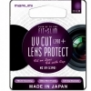 Marumi 40.5mm Fit plus Slim MC UV L390 Filter