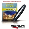 Marumi 40.5mm DHG 8x Star Cross Filter