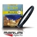 Marumi 52mm DHG 8x Star Cross Filter