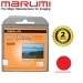 Marumi 52mm UV Haze Filter