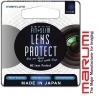 Marumi  77mm Fit Plus Slim MC Lens Protect Filter