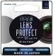 Marumi 82mm Fit Plus Slim MC Lens Protect Filter