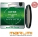 Marumi DHG 52mm ND16 Neutral Density Filter