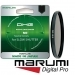 Marumi 52mm DHG ND8 Neutral Density Filter