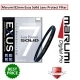 Marumi 82mm Exus Solid Lens Protect Filter