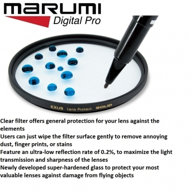 Marumi 49mm Exus Solid Lens Protect Filter