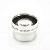 Marumi Telephoto Convertor Lens 2.0x Lens (52mm Mount Thread)