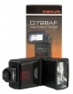 Marumi D728AF Flashgun For Nikon Digital SLR Camera