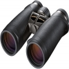 Nikon 10x42 EDG Water Proof Roof Prism Binoculars