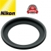 Nikon 62mm SY-1-62 Adapter Ring For SX-1 Attachment Ring