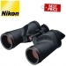 Nikon Marine 7x50 IF Hp WP Tropical Binoculars With Scale