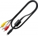 Nikon EG-CP16 Audio Video Cable For Coolpix Cameras