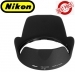 Nikon HB-N102 Lens Hood For 1 Nikkor 10-100mm f/4.5-5.6 Lens