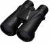 Nikon Monarch 12x56 DCF WP Binoculars with TRA-3 Tripod Adapter
