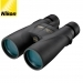 Nikon 8x56 Monarch 5 Binocular (Black)