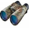 Nikon 10x56 Dream Season Monarch ATB Binocular