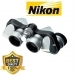 Nikon 6x15 M CF Binoculars with Case