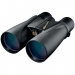 Nikon 8.5x56 Monarch ATB Waterproof All Terrain Binoculars