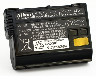 Nikon EN-EL15 Rechargeable Lithium-ion Battery Pack
