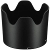 Nikon HB-36 Lens Hood for the 70-300mm VR Zoom Nikkor