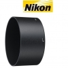 Nikon HB-55 Lens Hood for Nikon 85mm F1.4G ED Lens