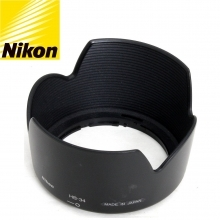 Nikon HB-34 Lens Hood for 55-200mm ED AF-S DX Zoom Nikkor