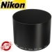 Nikon HN-13 Screw-on Hood Fon Nikon 72mm Polariser Filter