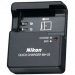 Nikon MH23 MH-23 Quick Charger for EN-EL9 Battery