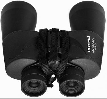 Olympus 10x50 Trooper Dps I Porro Prism Binoculars 118760