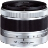 Pentax 5-15mm F2.8-4.5 Standard Zoom Lens For Q Mount Cameras