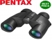Pentax SP 8x40 WP Water Proof Porro Prism Binoculars