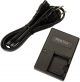 Pentax BC-92 Battery Charger Kit