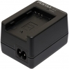 Pentax D-BC90 Quick Battery Charger