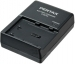 Pentax K-BC50 Battery Charger Kit