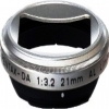 Pentax MH-RBB43 Lens Hood Silver For HD-DA 21mm f/3.2 AL Lens