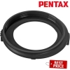 Pentax O-LA135 Lens Adapter For Pentax WG Tough Cameras