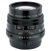 Pentax 77MM F1,8 Black Finish Limited Edition Lens