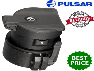 Pulsar DN 42mm Cover Ring Adapter For Forward DFA75 Scope