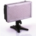 Reflecta RPL 210-VCT LED Videolight