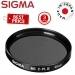 Sigma 46mm Rear Circular Polarizing Filter