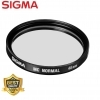 Sigma 46mm Plain Filter For Large Apo Tele Lenses