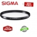 Sigma 72mm WR Ceramic Protector Filter