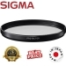 Sigma 72mm Weather Resistant WR Protector Filter